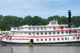 Riverboat CITY of NEW ORLEANS